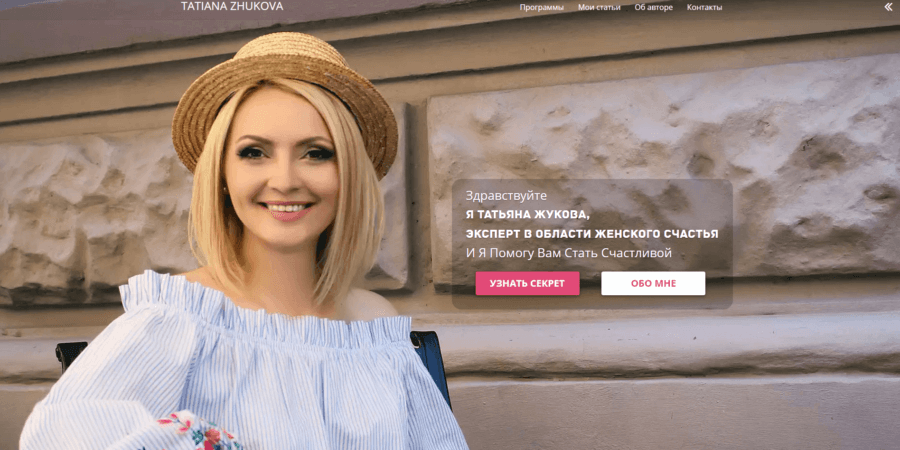 Шаблон для WordPress «Successful Group»