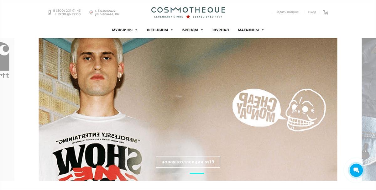 Интернет-магазин молодежной одежды из Краснодара
